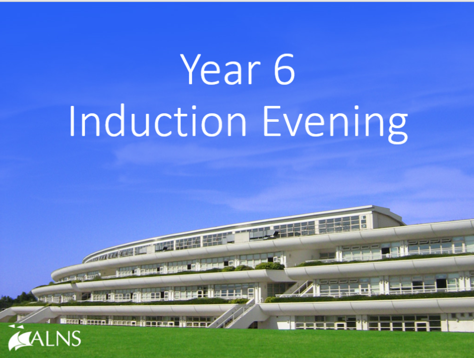 Year 6 power point for induction evening 2017